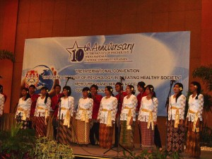 Opening Choir of UKWMS Convention 2008